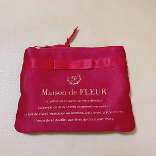 メゾンドフルール(Maison de FLEUR)のmaison de fleur ポーチ(ポーチ)
