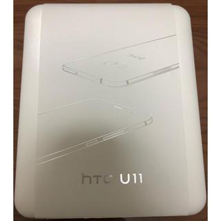 ハリウッドトレーディングカンパニー(HTC)のHTC U11 アメイジングシルバー(スマートフォン本体)