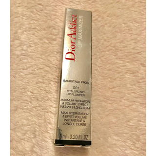 Dior - Dior ディオール  マキシマイザー  001