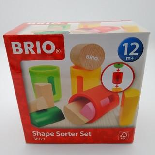 ブリオ(BRIO)のシェイプソーター 30173 BRIO ブリオシリーズ(積み木/ブロック)
