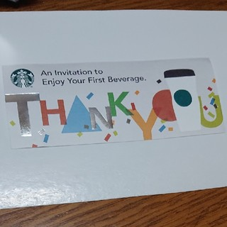 Starbucks Coffee - スターバックスチケット 1枚