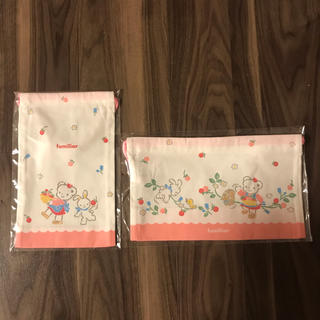familiar - 即日発送可能ファミリアコップ袋とランチ袋セット