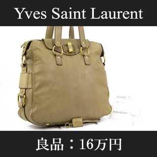 サンローラン(Saint Laurent)の【限界価格・送料無料・良品】サンローラン・ハンドバッグ(B117)(ハンドバッグ)