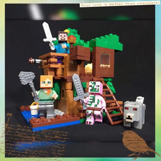 マイクラ レゴ 互換品 LEDライトブロック ミニフィグ付 マイクラ村 見張り台
