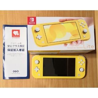 Nintendo Switch - ニンテンドースイッチライト イエロー 安心プラス保証付き