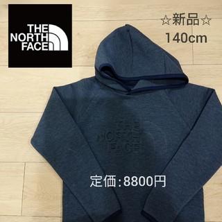 THE NORTH FACE - 新品✩ノースフェイス テックエアーフーディ パーカー