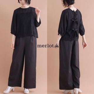 merlot - merlot plus バックリボン セットアップ パンツドレス 黒