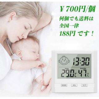 温度計湿度計 時計 LCD大画面 壁掛け&卓上スタンド兼用 健康管理