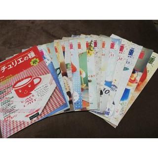 フェリシモ(FELISSIMO)の手芸クラフト専門誌·15冊セット(趣味/スポーツ/実用)