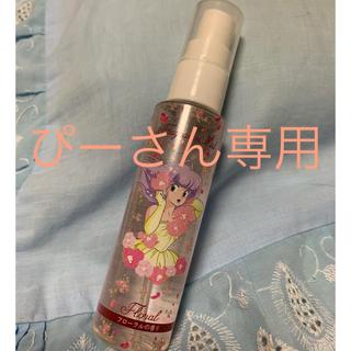 ナリスケショウヒン(ナリス化粧品)のクリーミーマミ  ヘアフレグランス(ヘアウォーター/ヘアミスト)