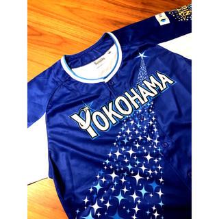 横浜DeNAベイスターズ - ベイスターズ  ユニホーム YOHOHAMA STAR NIGHT 2014