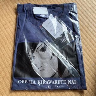 アベイル(Avail)の鬼滅の刃 アベイル  冨岡義勇 メンズ Tシャツ Lサイズ(Tシャツ/カットソー(半袖/袖なし))