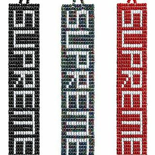 Supreme - supreme20ss 立ち上げ Beaded Keychain赤 キーホルダー