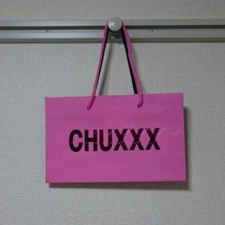チュー(CHU XXX)のCHUXXXショップ袋(ショップ袋)