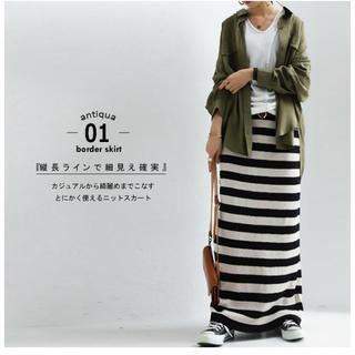 antiqua - 新品antiquaボーダーロングスカート