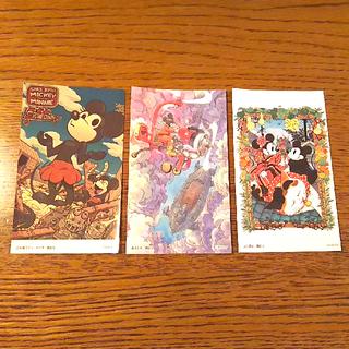 ミッキーマウス(ミッキーマウス)の非売品☆ミッキーマウス ステッカー 3枚セット(キャラクターグッズ)