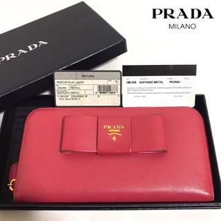 PRADA - 【正規品】PRADA ✨サフィアーノ リボン ラウンドファスナー 長財布