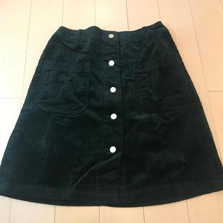RayCassin - タイトスカート