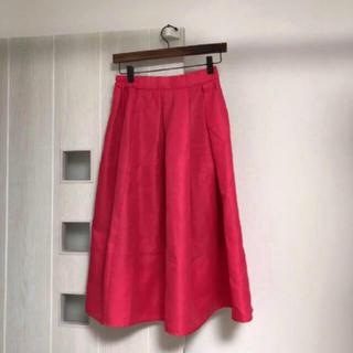 グレイル(GRL)のグレイル スカート(ひざ丈スカート)