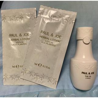 ポールアンドジョー(PAUL & JOE)のPAUL&JOE オイル(美容液)
