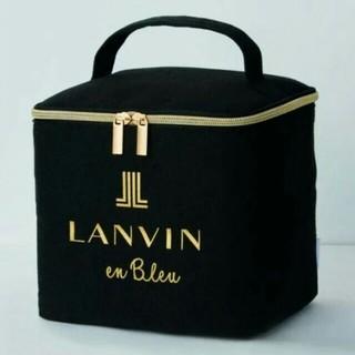 sweet1月号付録LANVIN en  Bleuマルチボックス(メイクボックス)