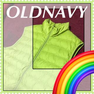 オールドネイビー(Old Navy)の❇️【OLDNAVY】ライムグリーンは実用的☆‼️未使用品‼️(ベスト)