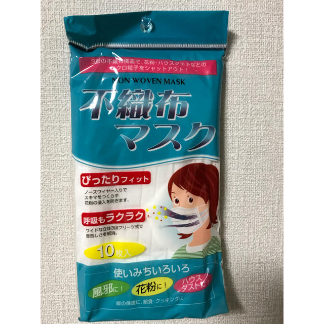 ユニチャーム 立体マスク / マスク使い捨ての通販 by じゅん's shop