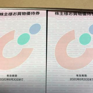 カワチ薬品 1万円 株主優待