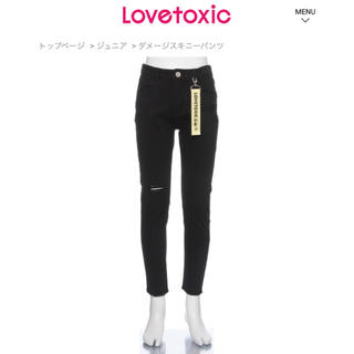 lovetoxic - lovetoxic ダメージスキニー