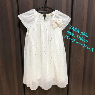 ザラ(ZARA)のZARA girls  パーティードレス 116cm(ドレス/フォーマル)