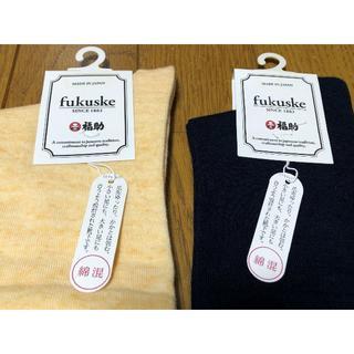 フクスケ(fukuske)の新品 福助 ロングフィット クルー丈 ソックス 靴下 2足 定価2200円(ソックス)