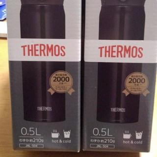 サーモス(THERMOS)のサーモス 水筒 真空断熱ケータイマグ 0.5㍑×2(水筒)