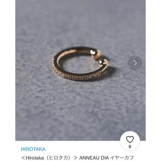エストネーション(ESTNATION)のhirotaka ダイヤモンド イヤーカフ(イヤーカフ)