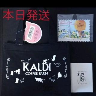 カルディ(KALDI)の本日発送 カルディ 猫の日バッグ ティートレイ カレンダーセット(トートバッグ)