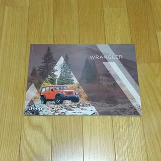 Jeep WRANGLER カタログ3冊セット