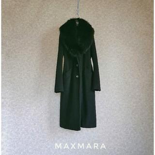 Max Mara - 超高級 美品 マックスマーラ 一級品ビッグリアルファーコート 豪華モダンスタイル