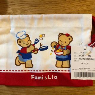 familiar - 新品 ファミリアコップ巾着