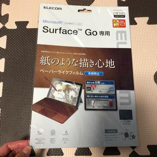 エレコム(ELECOM)の新品未使用 surface Go 保護フィルム(PC周辺機器)
