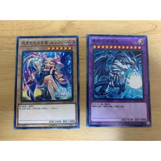 ユウギオウ(遊戯王)の遊戯王カード モンスト ルシファー コラボカード(カード)