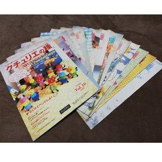 フェリシモ(FELISSIMO)の手芸クラフト専門誌·14冊とおまけ付き✧︎*。(趣味/スポーツ/実用)