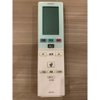 シャープ(SHARP)の【美品】SHARP エアコンリモコン A799JB(エアコン)