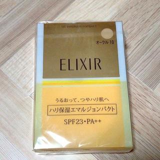 エリクシール(ELIXIR)の【新品未使用】エリクシール リフトエマルジョンパクト オークル10(ファンデーション)