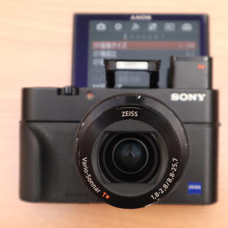 SONY - SONY DSC-RX100M3