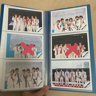 キンプリデビュー 公式写真 10枚セット(アイドルグッズ)