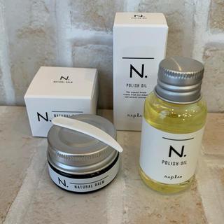 NAPUR - ナプラ N. ポリッシュオイル 30ml &ナチュラルバーム18g 2点セット