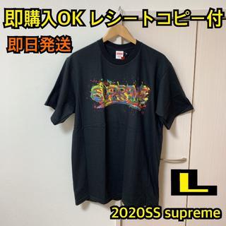 Supreme - 即購入OK 黒L シュプリーム プリントロゴ Tシャツ Paint Logo
