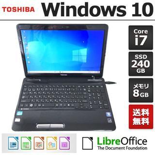 トウシバ(東芝)の東芝 ノートPC Win10 Core i7 8GB SSD 240GB(ノートPC)