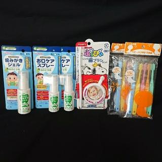 スヌーピー(SNOOPY)の歯ブラシセット(歯ブラシ/歯みがき用品)