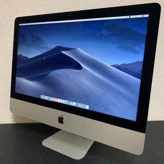 アップル(Apple)の使用頻度極小!!Apple iMac2017 Retina 4K21.5inch(デスクトップ型PC)