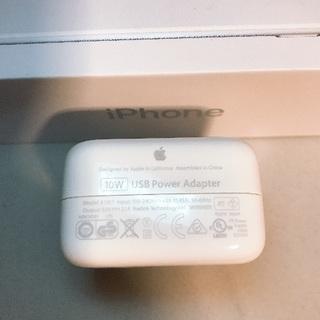 Apple - 純正iPad10W電源アダプター